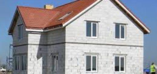 преимуществам домов из газобетона