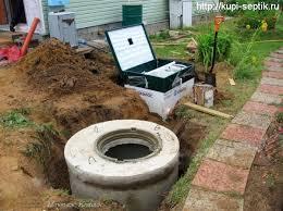 Автономная канализация для участков