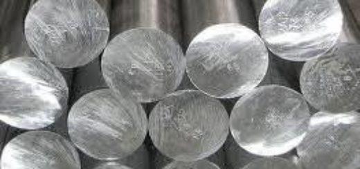 круг алюминиевый,