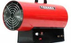 Классификация обогревателей: тепловые пушки