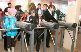 Турникеты в школах