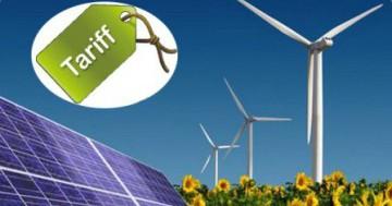 подключить зеленый тариф