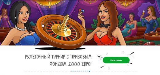 интернет казино Х