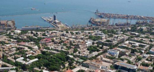 недвижимости Одессы